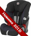 BRITAX Multi Tech II